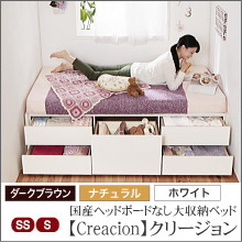 【Creacion】クリージョン