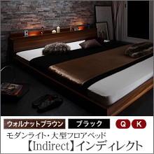フロアベッド【Indirect】インディレクト