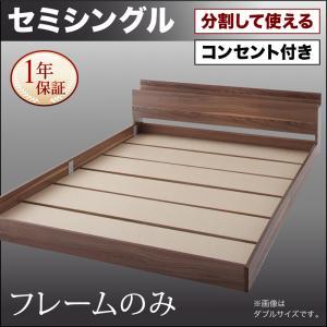 連結ベッド ラトゥース