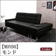 ソファベッド【MONDO】モンド