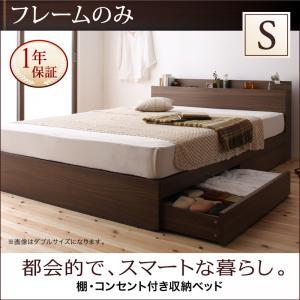 収納ベッド ジェネラル