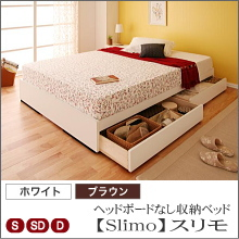 【Slimo】スリモ