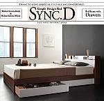 収納ベッド【sync.D】シンク・ディ