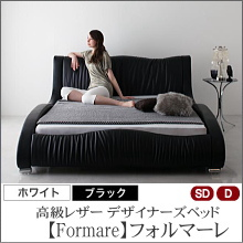 【Formare】フォルマーレ