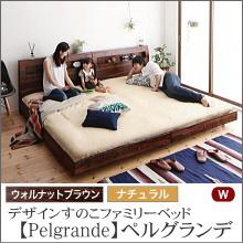 すのこベッド【Pelgrande】ペルグランデ