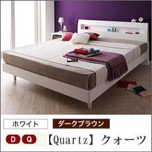 【Quartz】クォーツ