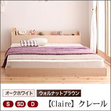 【Claire】クレール
