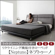 レザーベッド 【Neptuno】ネプトゥーノ