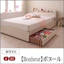 【Bonheur】ボヌール