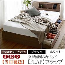 【FLAP】フラップ