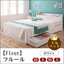 【Fleur】フルール