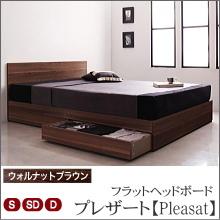収納ベッド【Pleasat】プレザート