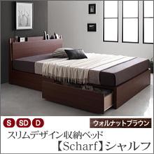 【Scharf】シャルフ