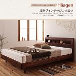 すのこベッド【Haagen】ハーゲン