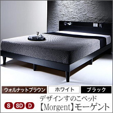 【Morgent】モーゲント