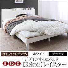 【Reister】レジスター